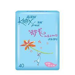 高潔絲 - 高潔絲 - 清爽透氣護墊 (特長) 17.5cm, 40片