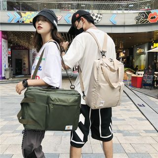 Carryme - Tagged Nylon Backpack