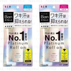 LION - Ban Sweat Block Platinum Roll-On Deodorant 40ml - 2 Types