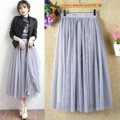 MISS YOYO - Midi A-Line Mesh Skirt