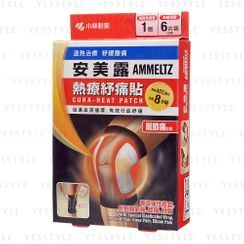 Kobayashi - Ammeltz Cura-Heat Patch For Joint Pain, Knee Pain, Elbow Pain