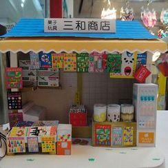 EZ Paper Things - Tuck Shop DIY 3D Paper Model Toy