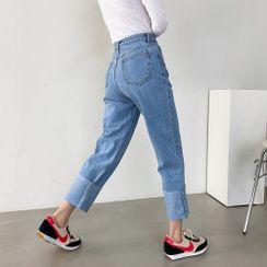 PPGIRL(PPガール) - Fray-Hem Straight-Cut Jeans