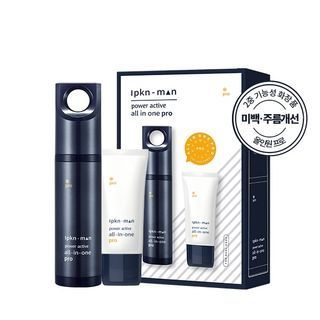 IPKN - Man Power Active All In One PRO Set