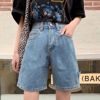 Intrinsica - Wide-Leg Denim Shorts