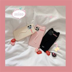 Fellus - Cat Phone Case - iPhone 12 Pro Max / 12 Pro / 12 / 12 mini / 11 Pro Max / 11 Pro / 11 / SE / XS Max / XS / XR / X / SE 2 / 8 / 8 Plus / 7 / 7 Plus