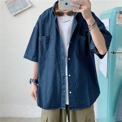 Cowpow - Elbow-Sleeve Denim Shirt
