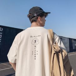 Besto - Lettering Short-Sleeve T-Shirt