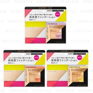 Kanebo - Coffret D'or Neo Coat Foundation Limited Set A - 3 Types