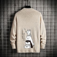 SuperLittle - Cat Printed Knit Top