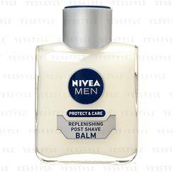 NIVEA - Men Protect & Care Replenishing Post Shave Balm