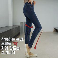 CLICK - Distressed Slim-Fit Jeans