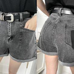 NANING9 - Cuffed-Hem Denim Shorts