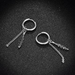 Soosina - Chained Hoop Earrings