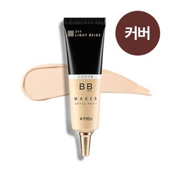 A'PIEU - BB Maker (Cover) SPF35 PA++ 20g