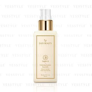 Easy Beauty - Royal Jelly Cleansing Essence