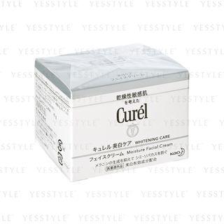 花王 - Curel 美白深层保湿面霜