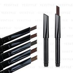Shu Uemura - Brow:sword Eyebrow Pencil Refill - 8 Types