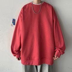 Lazi Boi - Oversized Sweatshirt