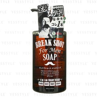Pelican Soap - Break Shot Men's Soap