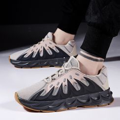 Auxen - Chunky Platform Sneakers