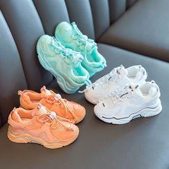 Doradas - Kids Mesh Sneakers