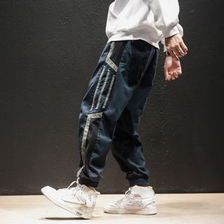 Granada - Drawstring Striped Harem Pants