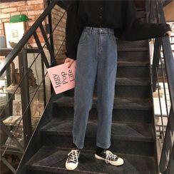 Hevnir - Crop Straight Fit Jeans