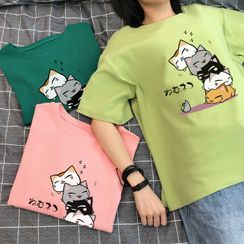 Najima - Elbow-Sleeve Cat Print T-Shirt