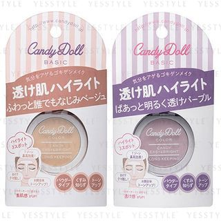 CandyDoll - Candy Easy & Bright 5g - 2 Types