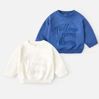 DEARIE - Kids Lettering Pullover