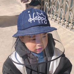 HALAHOME - 防飛沬帽子