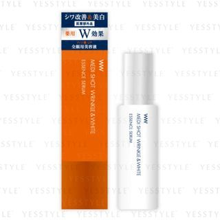 Meishoku Brilliant Colors - WW Medi Shot Wrinkle And White Essence Serum