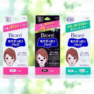 Kao - Biore Pore Pack - 3 Types