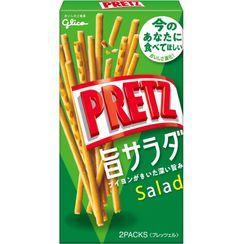 Glico - Pretz Biscuit Sticks Salad Flavor (Pack of 2)