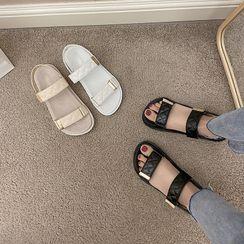 Hipsole - Quilted Platform Sandals