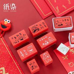 Nina's House - Lunar New Year Cartoon Wooden Stamp