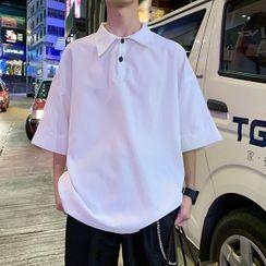 Newise - Plain Elbow-Sleeve Polo Shirt