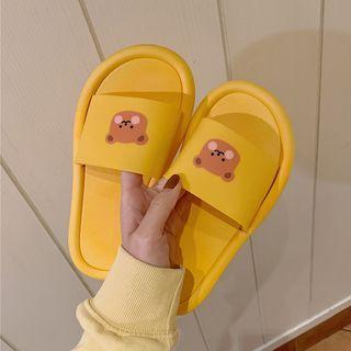 ZORI - Printed Home Slippers