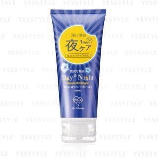 My Scheming - Essential Oil Brightening Radiant Cleansing Cream