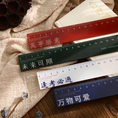 Monez - Rulers (various designs)
