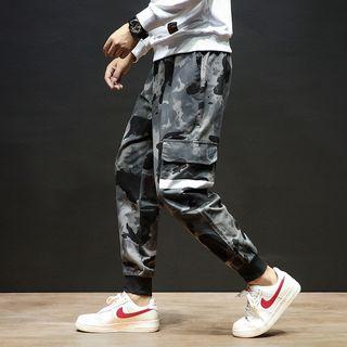 Ferdan - Camo Print Jogger Pants