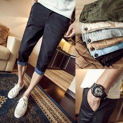 Bay Go Mall - Capri Slim Fit Pants