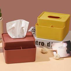 Home Simply - Plain Tissue Box