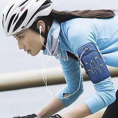 Bandify - Sport Armband Mobile Pouch