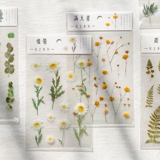 Little Planet - Flower / Plant Transparent Stickers - 6 Types