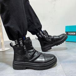 TATALON - Faux-Leather Ankle Boots