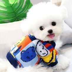 Bixin - Printed Knit Pet Top