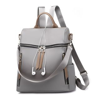 BAGSHOW - Faux Leather Backpack