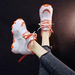 Sleeko - Faux Leather Platform  Hidden Wedge Chunky Sneakers